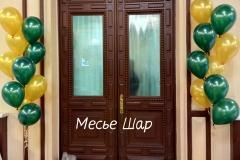 Оформление шарами Месье Шар_зал 8-min