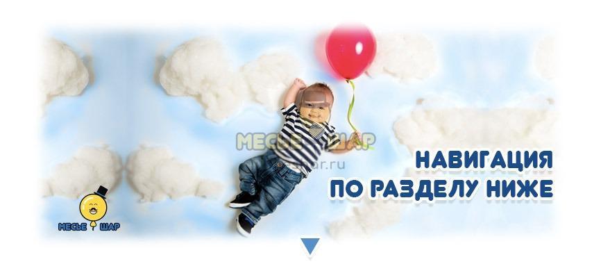 Воздушные шары на праздник в СПБ