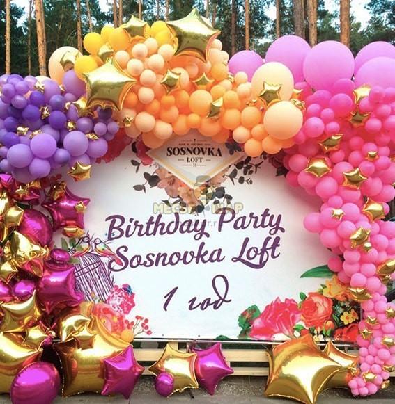 Свадьба и воздушные шары