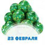 Воздушные шары на 23 февраля в СПБ с доставкой на дом