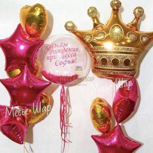 Набор для принцессы из шаров