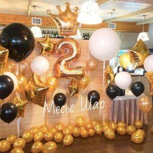 Золотая фотозона из шаров