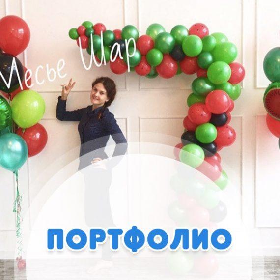 Воздушные шары в детском саду картинки с воздушными шарами