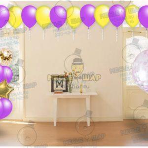 Пакет №9 из воздушных шаров с гелием