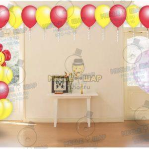 Пакет №8 из воздушных шаров с гелием
