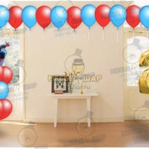 Пакет №5 из воздушных шаров с гелием