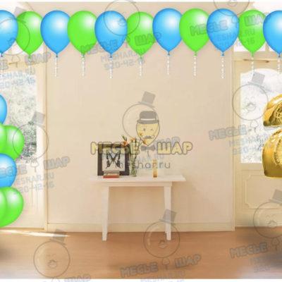 Пакет №3 из воздушных шаров с гелием