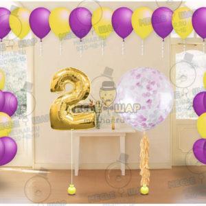 Пакет №16 из воздушных шаров с гелием