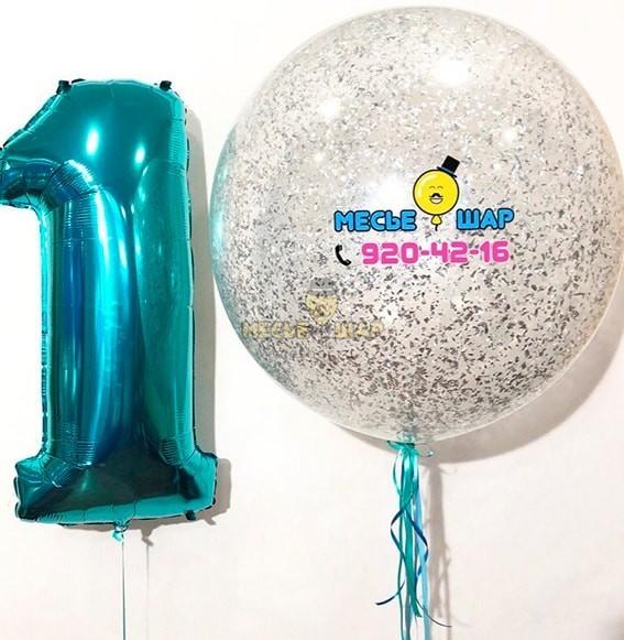 Гигант - воздушные шары с конфетти в СПБ