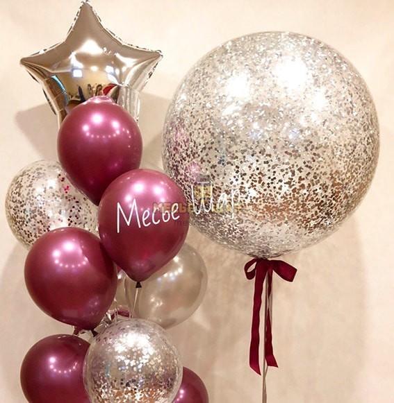 Гигант с серебром - воздушные шары с конфетти в СПБ