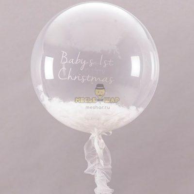 Кристальный Баблс с белыми перьями (61 см)
