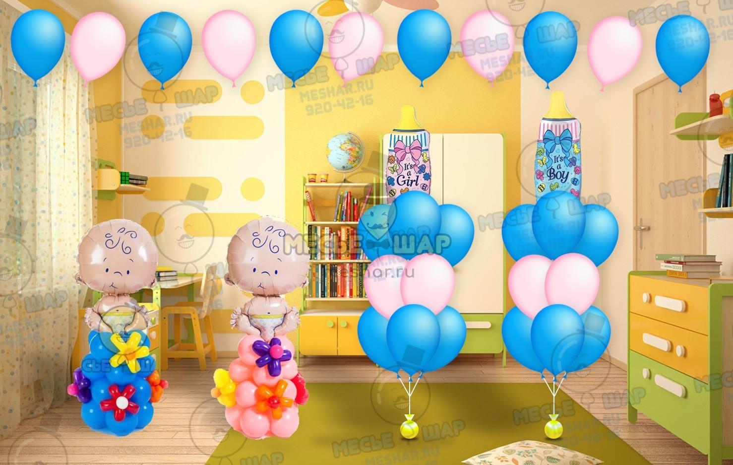 Выгодные пакеты для новорожденных из воздушных шаров 3
