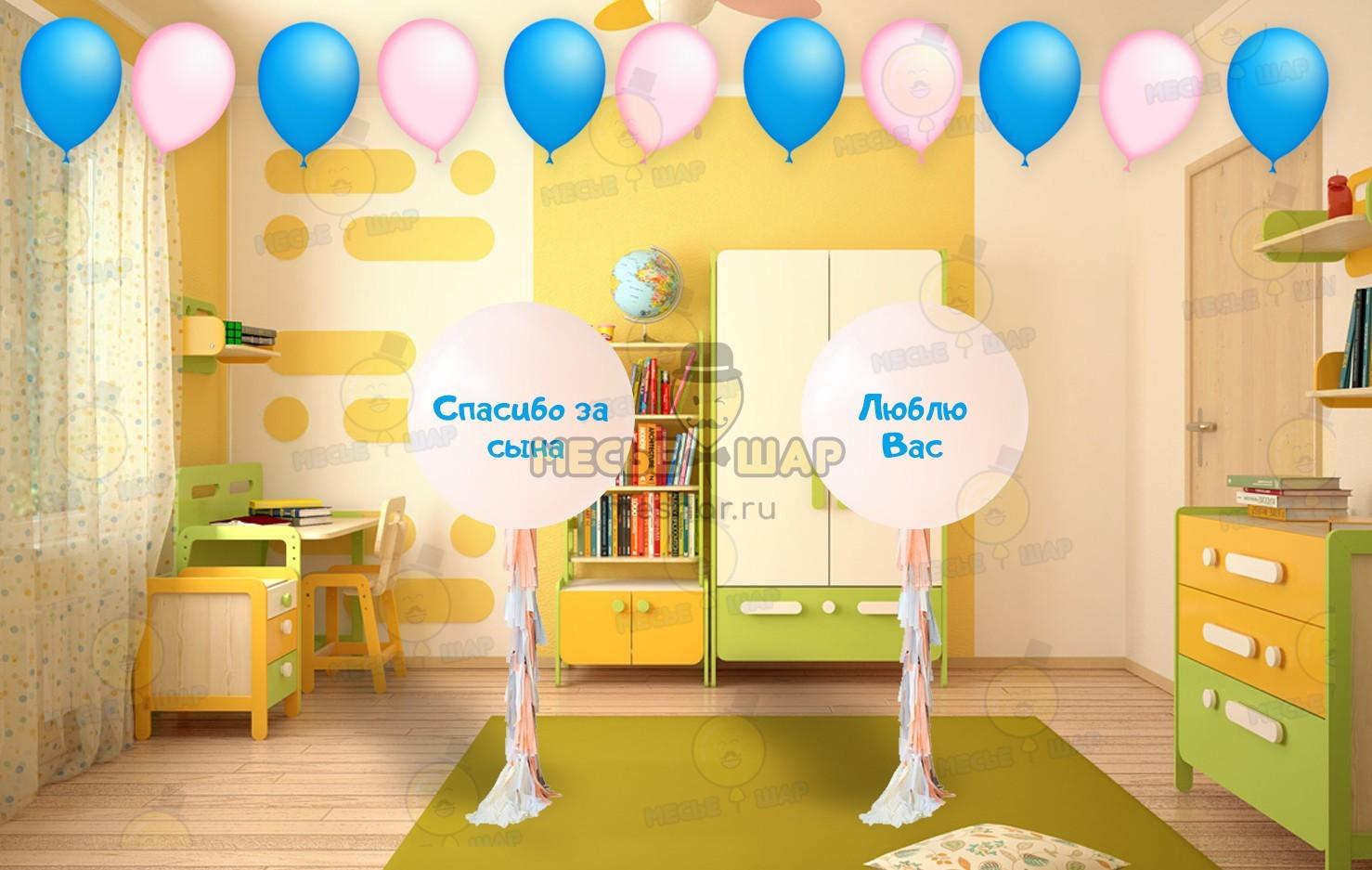 Выгодные пакеты для новорожденных из воздушных шаров 2