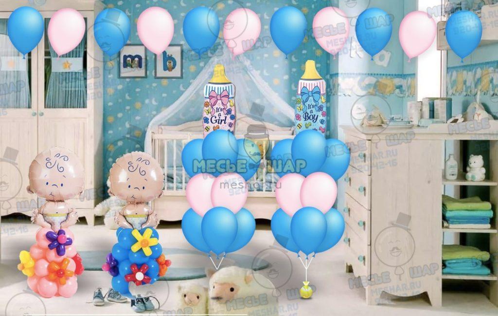 Выгодные пакеты для новорожденных