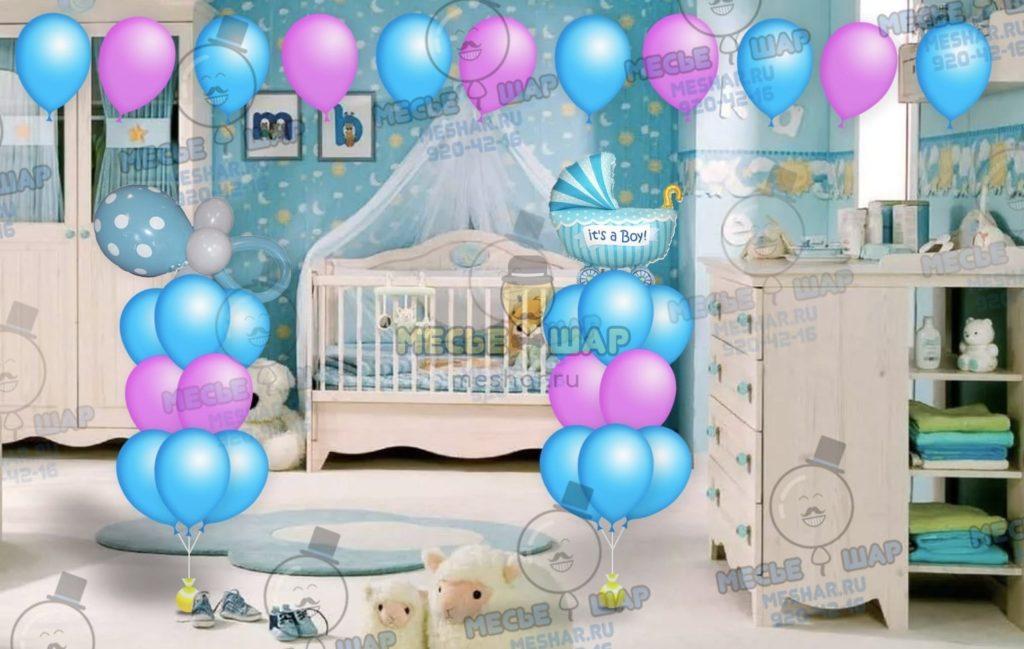 Выгодные пакеты для новорожденных из воздушных шаров