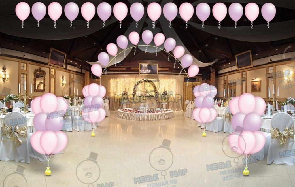 Свадебный пакет из воздушных шаров 2