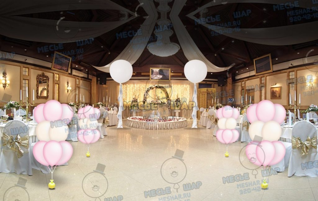 Выгодные пакеты воздушных шаров на свадьбу