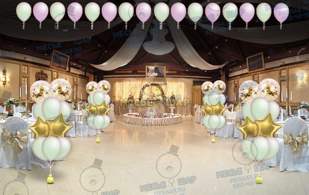 Свадебный пакет из воздушных шаров 6