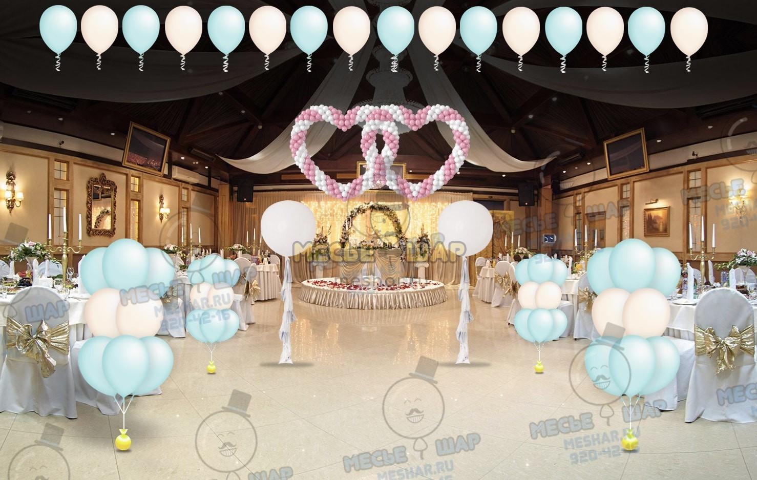 Свадебный пакет из воздушных шаров 8