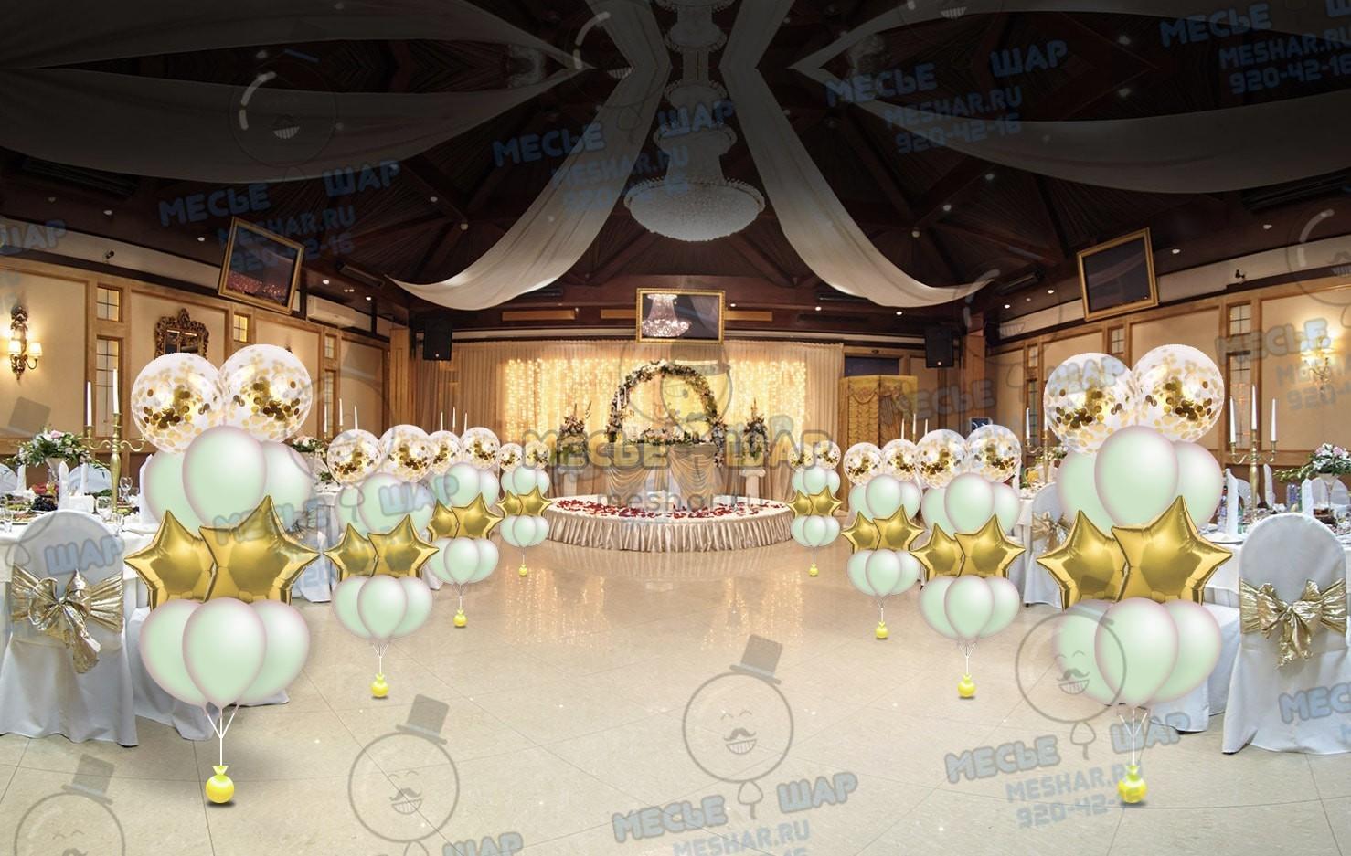 Свадебный пакет из воздушных шаров 9