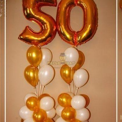 Композиция #2 из шаров на День рождения