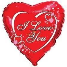 Шар I love you #2 к 14 февраля