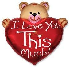 Мишка на сердце к 14 февраля