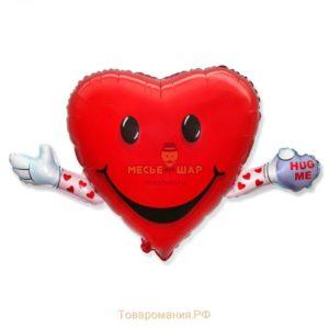Веселое сердце к 14 февраля