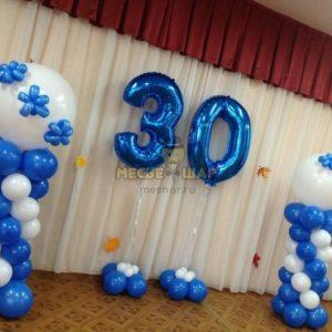 Композиция #7 из шаров на День рождения