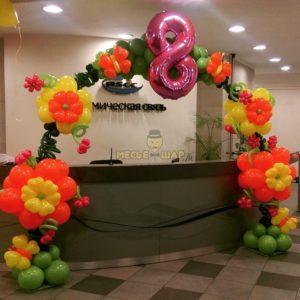 Цветочная арка к 8 марта