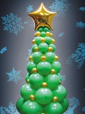 Елка из шаров (1.5 м) на Новый год