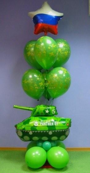 Фонтан из шаров #2 к 23 февраля