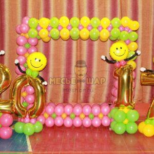 Фоторамка из шаров на выпускной