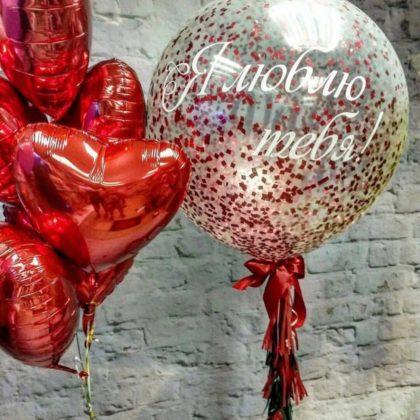 Гигант с сердцем к 14 февраля