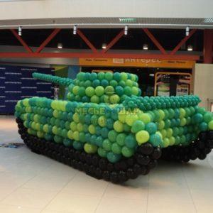 Громадный танк из шаров к 23 февраля