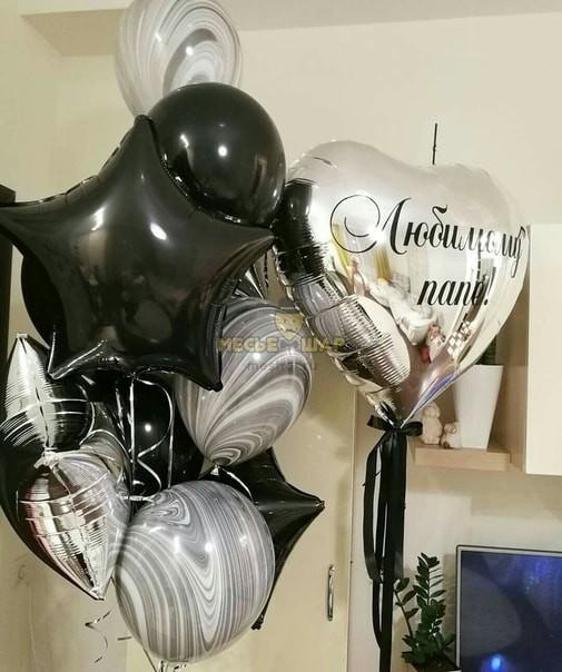 Набор Любимому папе из шаров