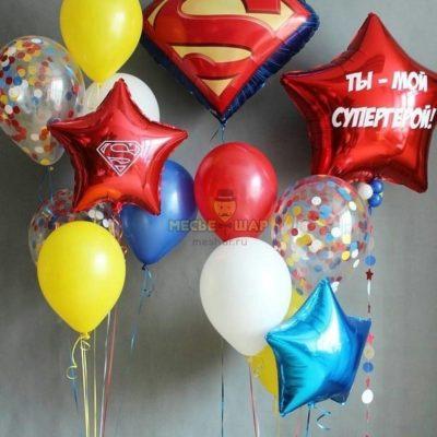 Набор Ты мой супер герой из шаров