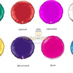 Фольгированные круги