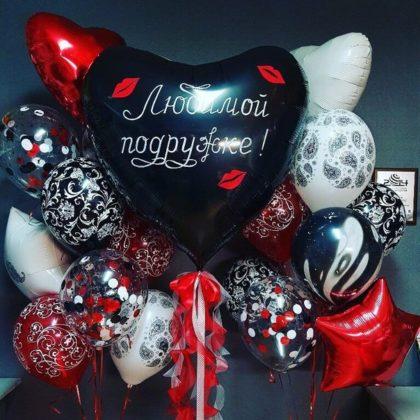 Набор Любимой подружке из шаров