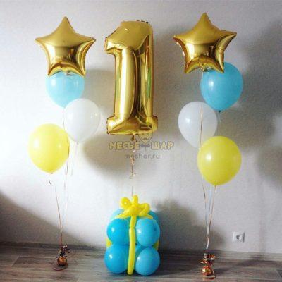 Набор #1 из шаров на детский День рождения