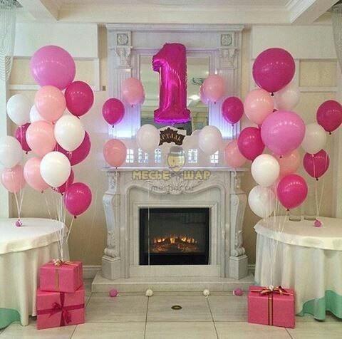 Набор #10 из шаров на детский День рождения