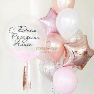 Набор Розовая нежность детям