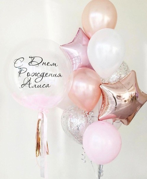 Набор Розовая нежность из шаров