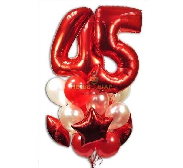 Набор С Днем рождения для мужчин