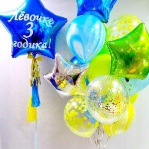 Набор Сине-желтый из шаров
