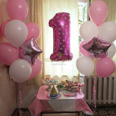 Набор #4 из шаров на детский День рождения