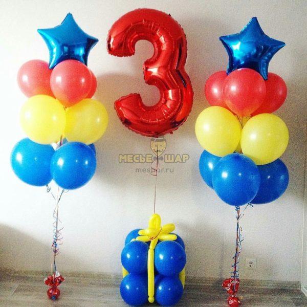 Набор #5 из шаров на детский День рождения