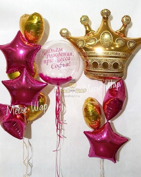 Набор для принцессы из шаров #2