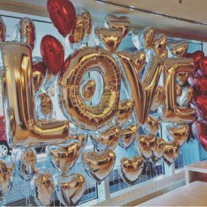 Надпись из шаров к 14 февраля