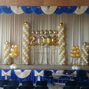 Пакет 14 из шаров на выпускной